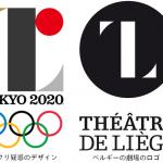 2020年東京オリンピックは何処へ向かうのか?(笑)