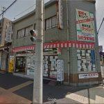 名古屋で一流メーカーの家具を最安で買う方法