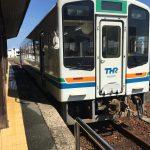 ローカル線の旅もいいもんだ〜天竜浜名湖鉄道〜